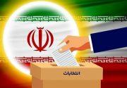 فیلم تیزر انتخاباتی منصور تیموری منتشر شد