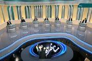 مناظرات ریاست جمهوری| آغاز بازی مطلعان فساد با ۸۵ میلیون ایرانی!