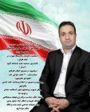 برنامه های وحید صادقی کاندیدای شورای شهر باقرشهر منتشر شد