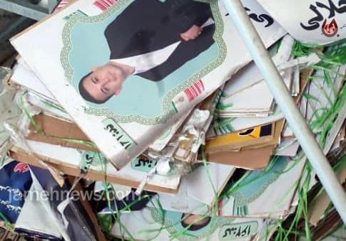 اقدام قابل تحسین یک کاندیدای شورای شهر پس از انتخابات ۱۴۰۰