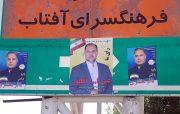 عکس| حمله کاندیداهای متخلف به باقرشهر و کهریزک