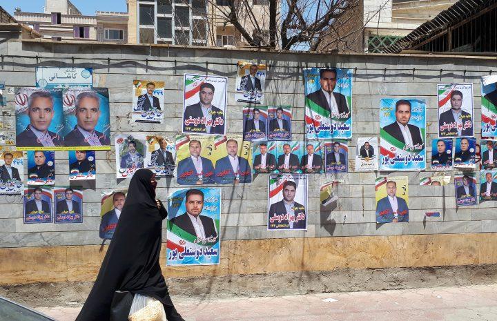 دیدگاه یک خبرنگار و رتبه بندی کاندیداهای باقرشهر و کهریزک
