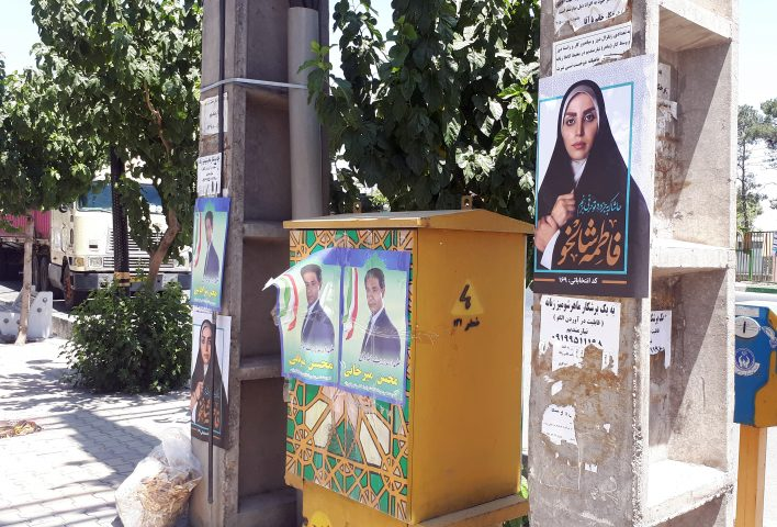 آخرین جزئیات تخلفات و فساد انتخاباتی در باقرشهر و کهریزک اعلام شد
