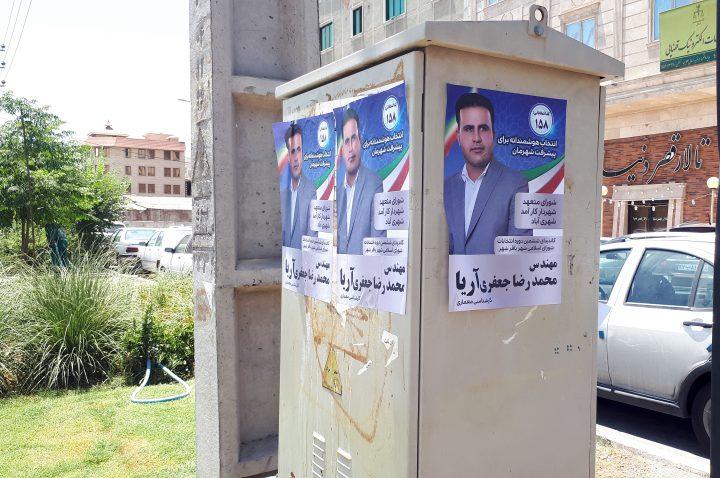 فیلم| افزایش تخلفات در شهرستان ری| کاندیدای باقرشهر: به جهنم مردم کرونا می گیرند!