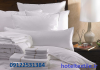 راهنمای خرید منسوجات هتلی