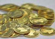 سکه بهار آزادی به ۳ میلیون و ۹۵۰ هزار تومان رسید