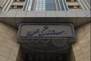 گزینه های مطرح برای استانداری تهران را بشناسیم