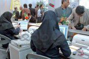 40 درصد کارمندان تهرانی دانشگاه نرفتند| 49 هزار پست سازمانی صاحب ندارد!