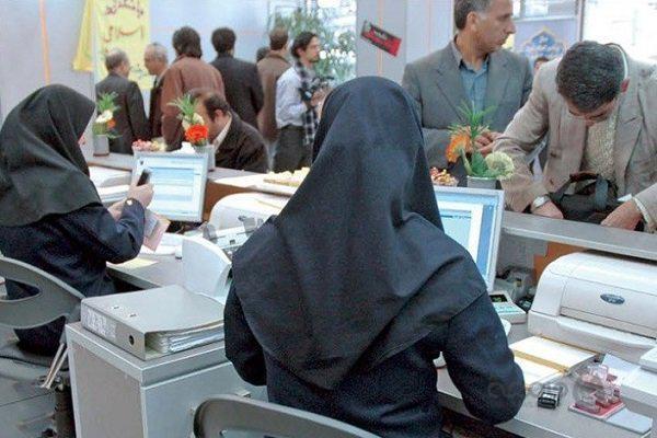 ۴۰ درصد کارمندان تهرانی دانشگاه نرفتند  ۴۹ هزار پست سازمانی صاحب ندارد!