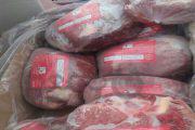 کارت ملی بدهید ۶ کیلو گوشت منجد تحویل بگیرید!