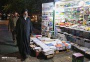 عکس| قدم زدن «رئیسی» در خیابان انقلاب تهران!