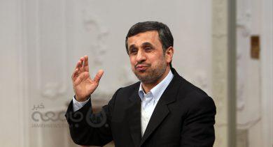 احمدی نژاد: همه ایرانی ها را صاحب ویلا می کنم| چه کسی خاوری را فراری داد؟