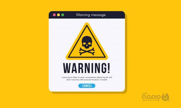مراقب سایت های ویروس دار باشید| چند توصیه به کاربران