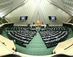 حرام خواری در پارلمان ایران  چرا مجلس صاحب ندارد؟