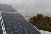 افتتاح اولین پروژه تولید برق خورشیدی در یکی از ادارات کل تهران