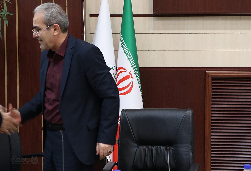شورای برنامه ریزی تهران