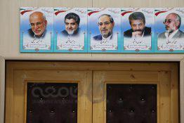 عکس  چهاردهمین جلسه شورای برنامه ریزی استان تهران