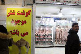 عکس  توزیع میوه و تره بار و مرغ تازه در میدان بهمن تهران