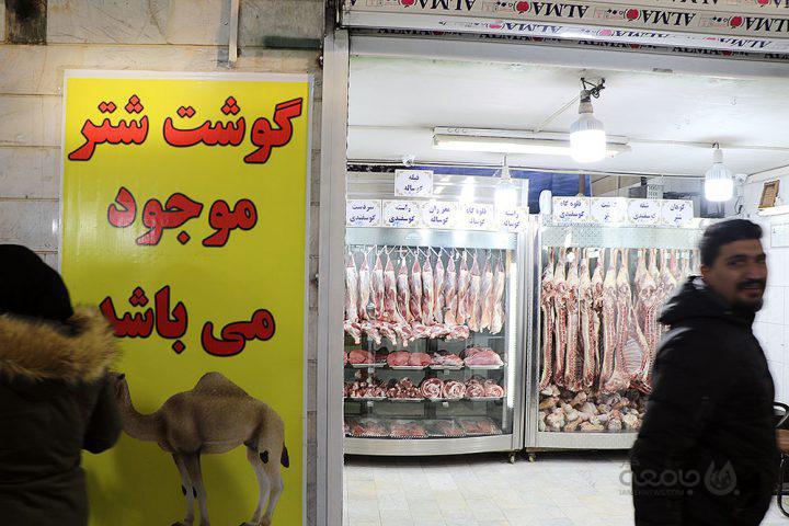 عکس| توزیع میوه و تره بار و مرغ تازه در میدان بهمن تهران