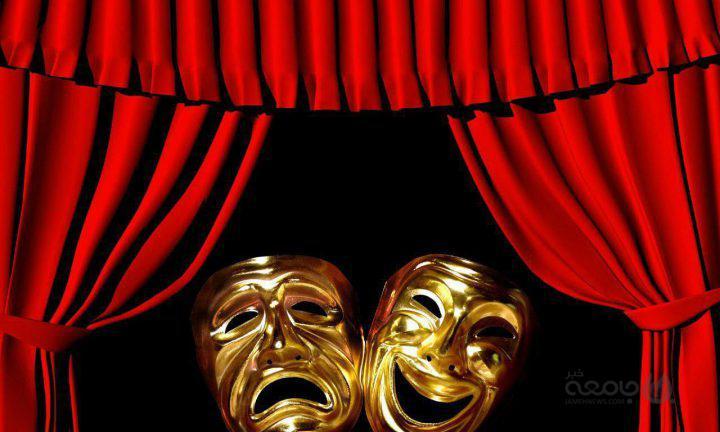 نمایش «سرزمین تهی سران» در تماشاخانه سپند به صحنه میرود