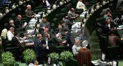 رأی مثبت دوباره مجلس به CFT/ شکست آبستراکسیون