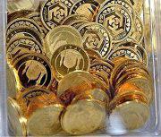 قیمت سکه ۴ میلیون و ۹۰ هزار تومان شد
