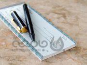 قوانین بانکی بهصورت یکپارچه علیه صادرکننده چک بلامحل اعمال میشود