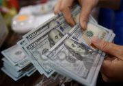 دلار این هفته را درکانال ۱۰ هزار تومان آغاز کرد