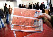 فروش میلیاردی بلیتهای جشنواره فیلم فجر و بازار سیاه پشت پرده
