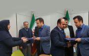 دو انتصاب در محیط زیست شهرداری تهران
