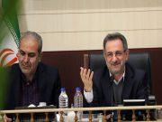محسنی بندپی: استان تهران در بودجه ۹۸ آخرین استان کشور است