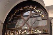تغییرات در فدراسیون فوتبال به خاطر دل شیخ سلمان