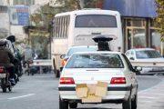 پلیس داروغه ناتینگهام ایران می شود| افزایش جریمه های رانندگی برای جیب دولت