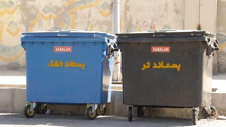 یک ویژگی گرانی ها| تهرانی ها ۱۰۰۰ تن کمتر زباله تولید کردند