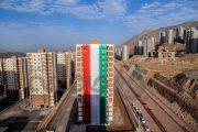 خبر خوش برای دارندگان مسکن مهر