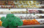 فروشگاه رفاه مرغ را کیلویی ۲۸ هزارتومان عرضه می کند!