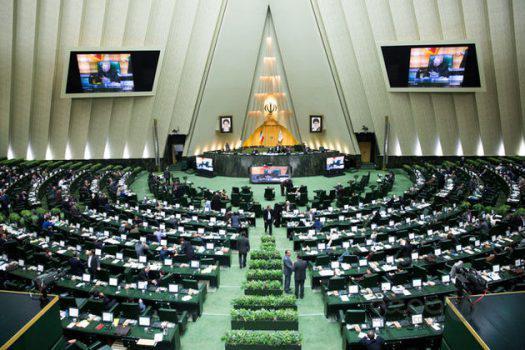 سرعت کم سابقه مجلس در تصویب یک لایحه