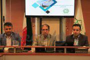 عکس| دومین نشست کمیته تخصصی محیط زیست و توسعه پایدار کلانشهرهای کشور