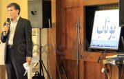 عکس| افتتاح شرکت یوتاب