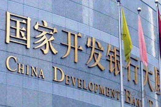عادی سازی روابط پولی ایران و چین با گشایش کانالهای مالی جدید