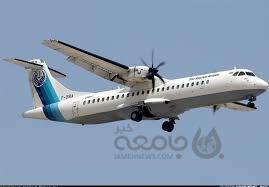 علی لاریجانی پرونده سقوط هواپیمای آسمان را مخفی کرده است؟