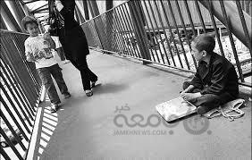 توصیفی میدانی از زندگی کودکان کار در تهران؛ فحاشی و ناسزاگویی از پیامدهای اجتماعی تکدی گری است