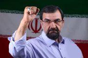 افشای پشت پرده عملیات کربلای ۴ و حمله مجازی به «محسن رضایی»