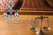 جزئیات مجازات جدید برای قضات| اجرای حکم مهریه فقط ۱۴ سکه شد