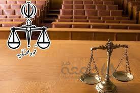 جزئیات مجازات جدید برای قضات  اجرای حکم مهریه فقط ۱۴ سکه شد