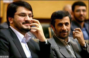 رد پای مدیران ۲ روزنامه در تقلب پیامکی صداوسیما