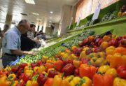 ساعت کار میادین میوه و تره بار تهران در شب عید اعلام شد