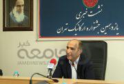 استقبال بی نظیر شهروندان از «یازدهمین جشنواره ارگانیک تهران»