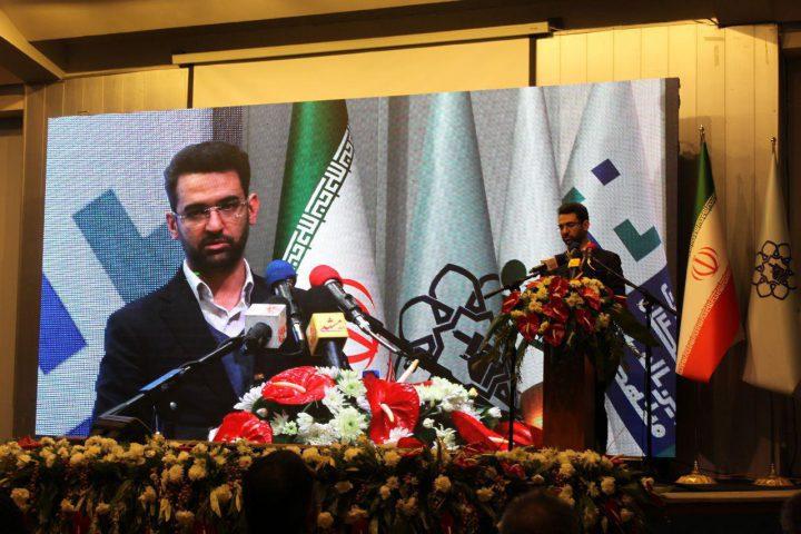 فیلم  گزارش ویژه از هشتمین نمایشگاه شهر هوشمند در مشهد