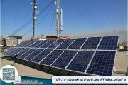 شهرداری منطقه ۷ خورشیدی شد| فروش برق هم داریم!